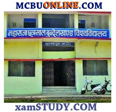 MCBU University Papers